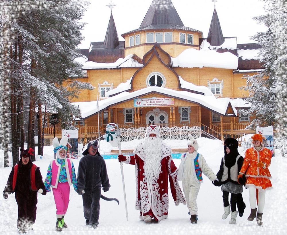 Главная резиденция Дед Мороза находится в Великом Устюге