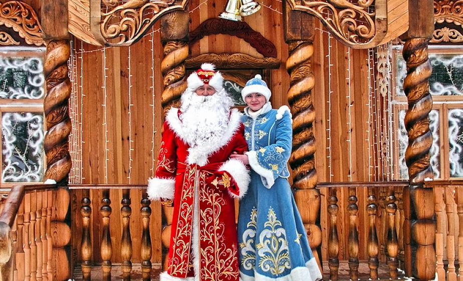Где живет Дед Мороз