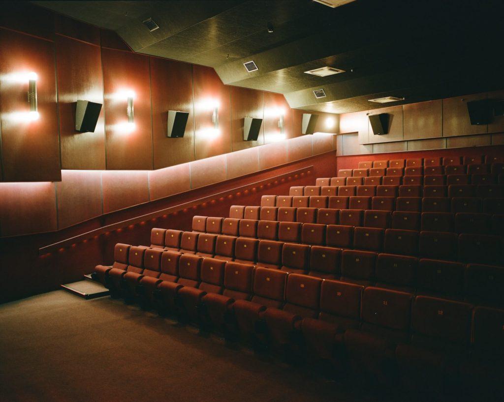 Кинотеатр «Пять звезд» на Павелецкой