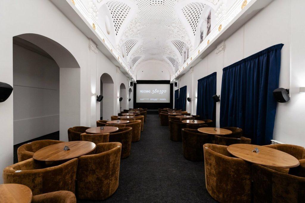 Кинотеатр «Звезда»